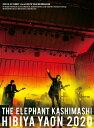 日比谷野外大音楽堂2020(通常盤)【Blu-ray】 [ エレファントカシマシ ]