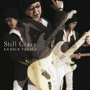 Still Crazy [ 柳ジョージ ]