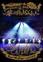 ワールドワイド☆でんぱツアー2014 in 日本武道館〜夢で終わらんよっ!〜 [ でんぱ組.inc ]