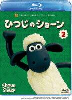 ひつじのショーン 2【Blu-ray】