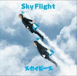Sky Flight [ <strong>スカイピース</strong> ]