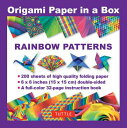 ORIGAMI PAPER IN A BOX:RAINBOW PATTERNS [ . ]