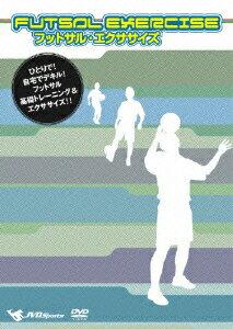 フットサル・エクササイズ [ (スポーツ) ]...:book:11642444