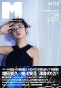 Mgirl(no.23 2018-19AW) ([テキスト])
