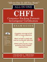 CHFI Computer Hacking Forensic Investigator Certification All-In-One Exam Guide  CHFI COMPUTER HACKING FORENSIC (All-In-One (McGraw Hill))