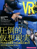 VR2��vol��1��