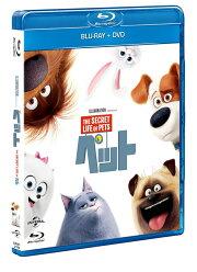 ペット ブルーレイ+DVDセット【Blu-ray】