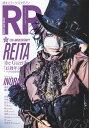 ROCK AND READ(073) 読むロックマガジン REITA[the GazettE]