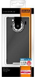 REGZA Phone T-01C�ѥ��եȥ��㥱�å�/���ꥢ