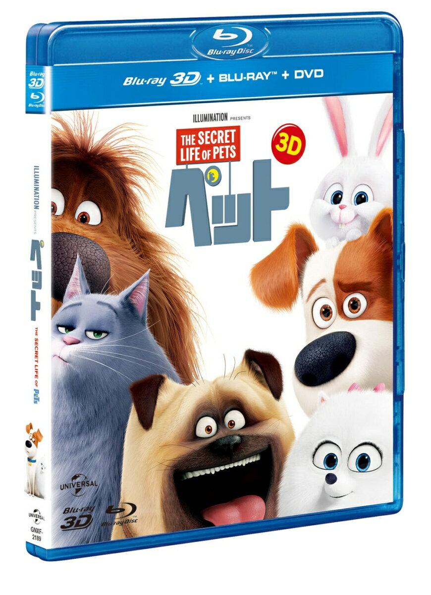 ペット 3D+ブルーレイ+DVDセット(3枚組)【Blu-ray】