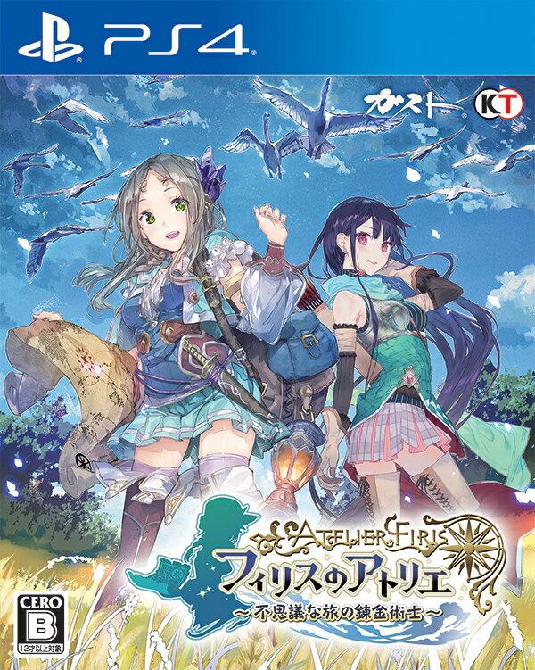 フィリスのアトリエ 〜不思議な旅の錬金術士〜 通常版 PS4版