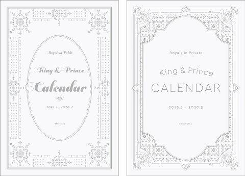 King & Princeカレンダー2019.4→2020.3 Johnnys' Official [ King & Prince ]