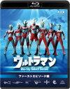ウルトラマンBlu-rayセレクトシリーズ ファーストエピソ...