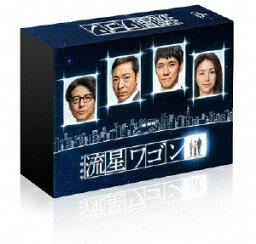 流星ワゴン DVDBOX [ <strong>西島秀俊</strong> ]