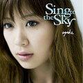 Sing to the Sky (期間限定特別価格盤)
