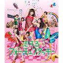 恋するフォーチュンクッキー(TypeK 通常盤 CD+DVD) [ AKB48 ]