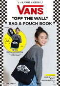"VANS ""OFF THE WALL"" BAG&POUCH BOOK ([バラエティ])"