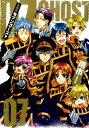 文庫版07-GHOST(07) (IDコミックス ZERO-SUMコミックス) [ 雨市 ]