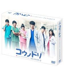 コウノドリ SEASON2 DVD-BOX [ <strong>綾野剛</strong> ]