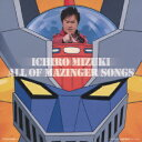 �}�W���K�[Z 40��N�L�O ���؈�Y ALL OF MAZINGER SONGS [ ���؈�Y ]