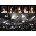 9→10(キュート)周年記念 ℃-ute コンサートツアー2015