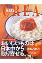 Crea due eats(no 1)