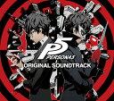 『ペルソナ5』オリジナル・サウンドトラッ [ ゲームミュージック ]
