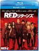 REDリターンズ ブルーレイ+DVDセット 【Blu-ray】