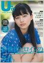 B.L.T.U-17(vol.19) (Tokyo news mook)