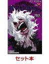 僕のヒーローアカデミア 1-25巻セット (ジャンプコミック...