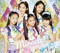 天マデトドケ☆ (初回限定盤 CD+DVD)