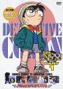 名探偵コナン PART 1 Volume 5 [ 高山みなみ...