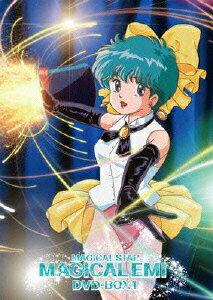 EMOTION the Best 魔法のスター マジカルエミ DVD-BOX 1