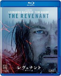 レヴェナント___蘇えりし者【Blu-ray】 [ <strong>レオナルド・ディカプリオ</strong> ]
