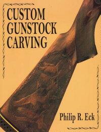 Custom_Gunstock_Carving