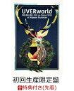【先着特典】UVERworld Premium Live on X'mas Nippon Budokan 2015(初回生産限定盤)(カレンダー付き) [ UV...