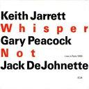 【輸入盤】Whisper Not (2CD) [ Keith Jarrett ]