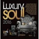 【輸入盤】Luxury Soul 2016 [ Various ]