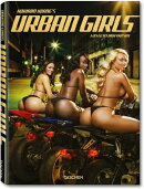 HOWARD HUANG'S URBAN GIRLS(H)