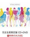 【先着特典】If you wanna (完全生産限定盤 CD+DVD) (ポスター付き) [ Per