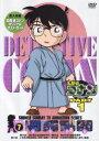 名探偵コナン PART 1 Volume 7 [ 高山みなみ...