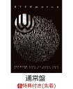 【先着特典】UVERworld Premium Live on X'mas Nippon Budokan 2015(通常盤)(カレンダー付き) [ UVERwo...
