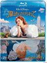 魔法にかけられて【Blu-ray】【Disneyzone】 [ エイミー・アダムス ]