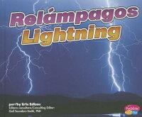 Relampagos/Lightning[ErinEdison]