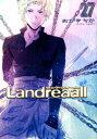 Landreaall(27) (IDコミックス ZERO-SUMコミックス) [ おがきちか ]