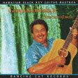 ハワイアン・スラック・キー・ギター・マスターズ・シリーズ 7::ドレンチト・バイ・ミュージック〜美しき12弦ギターの調べ〜