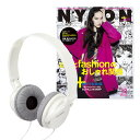 【送料無料】NYLON JAPAN PREMIUM BOX Vol.10 (White)