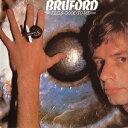 ビル・ブルーフォード『フィールズ・グッド・トゥ・ミー』