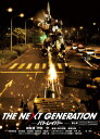 THE NEXT GENERATION パトレイバー/第6章 [ 真野恵里