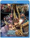 聖闘士星矢 LEGEND of SANCTUARY【Blu-ray】 [ 石川界人 ]